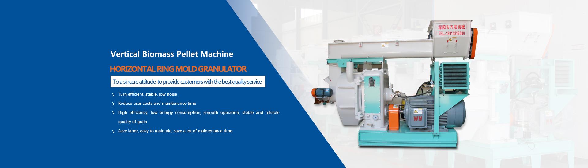 Biomass granule machine